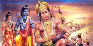 hanuman-write-ram-on-stone
